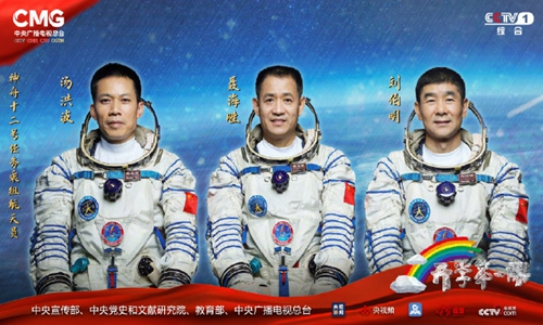 Shenzhou-12 crew to tutor Chinese students from space to mark new semester