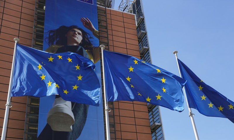 European Union flags fly outside the European Commission building in Brussels, Belgium, on June 9, 2021.(Photo: Xinhua)