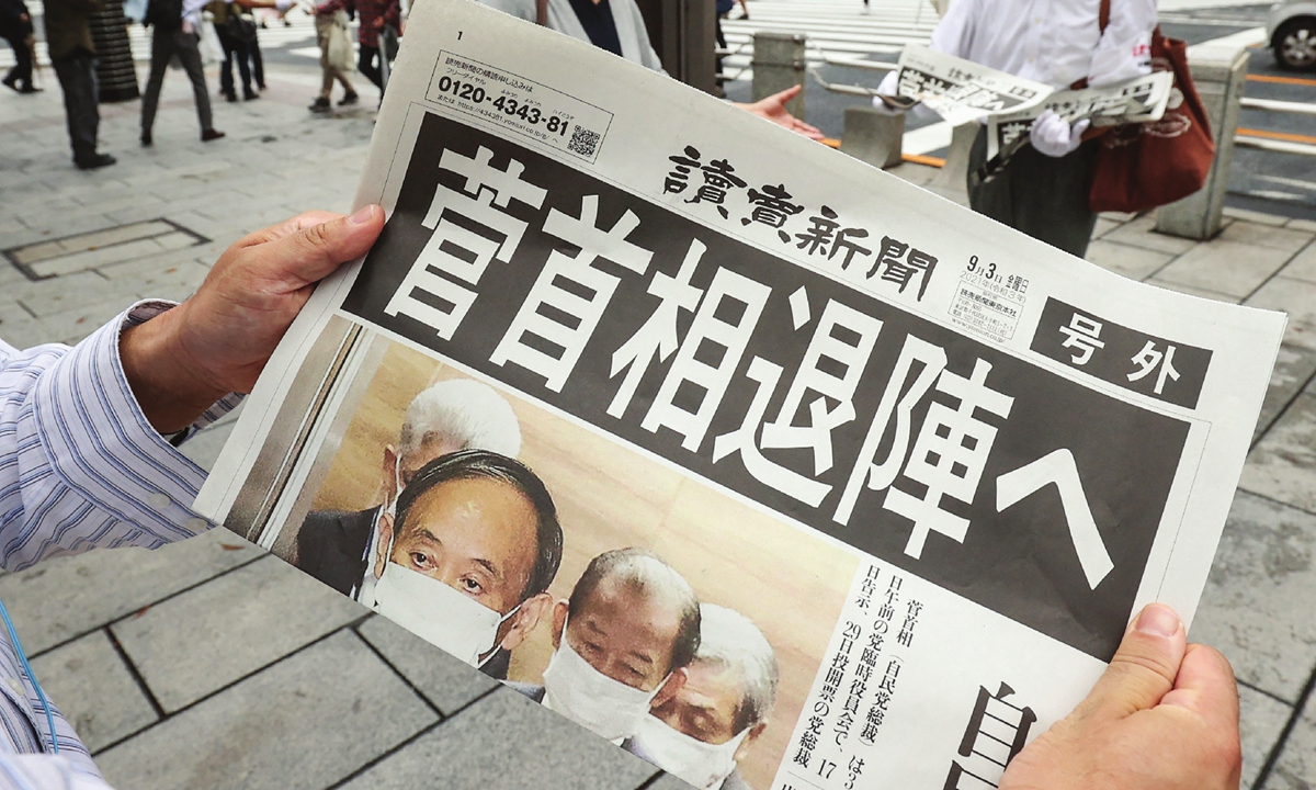 An extra edition of a daily newspaper reporting on Japan's Prime Minister Yoshihide Suga deciding not to run for the Liberal Democratic Party (LDP) presidential election is distributed in Tokyo's Ginza district on Friday. Photo: AFP