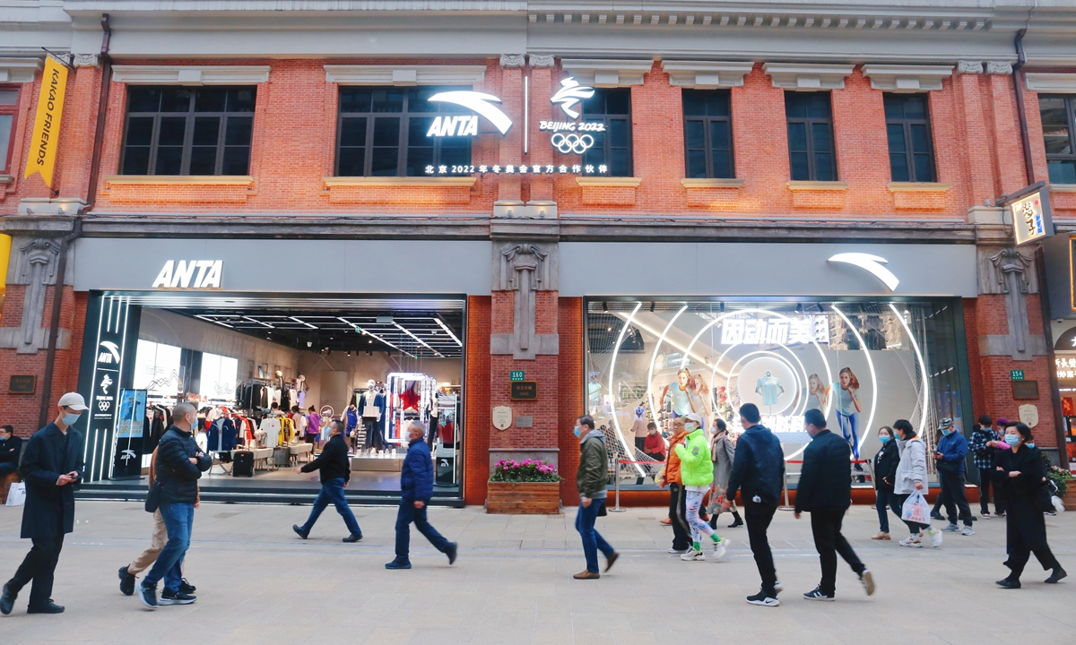 People pass by an Anta franchised store in East China's Shanghai Municipality on March 18. Photo: cnsphoto