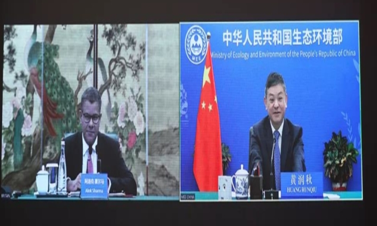 Alok Sharma the UK minister in charge of the COP26 talks, met with Huang Runqiu, Chinese Minister of Ecology and Environment, through a virtual meeting on Monday. Photo: Chinese Ministry of Ecology and Environment