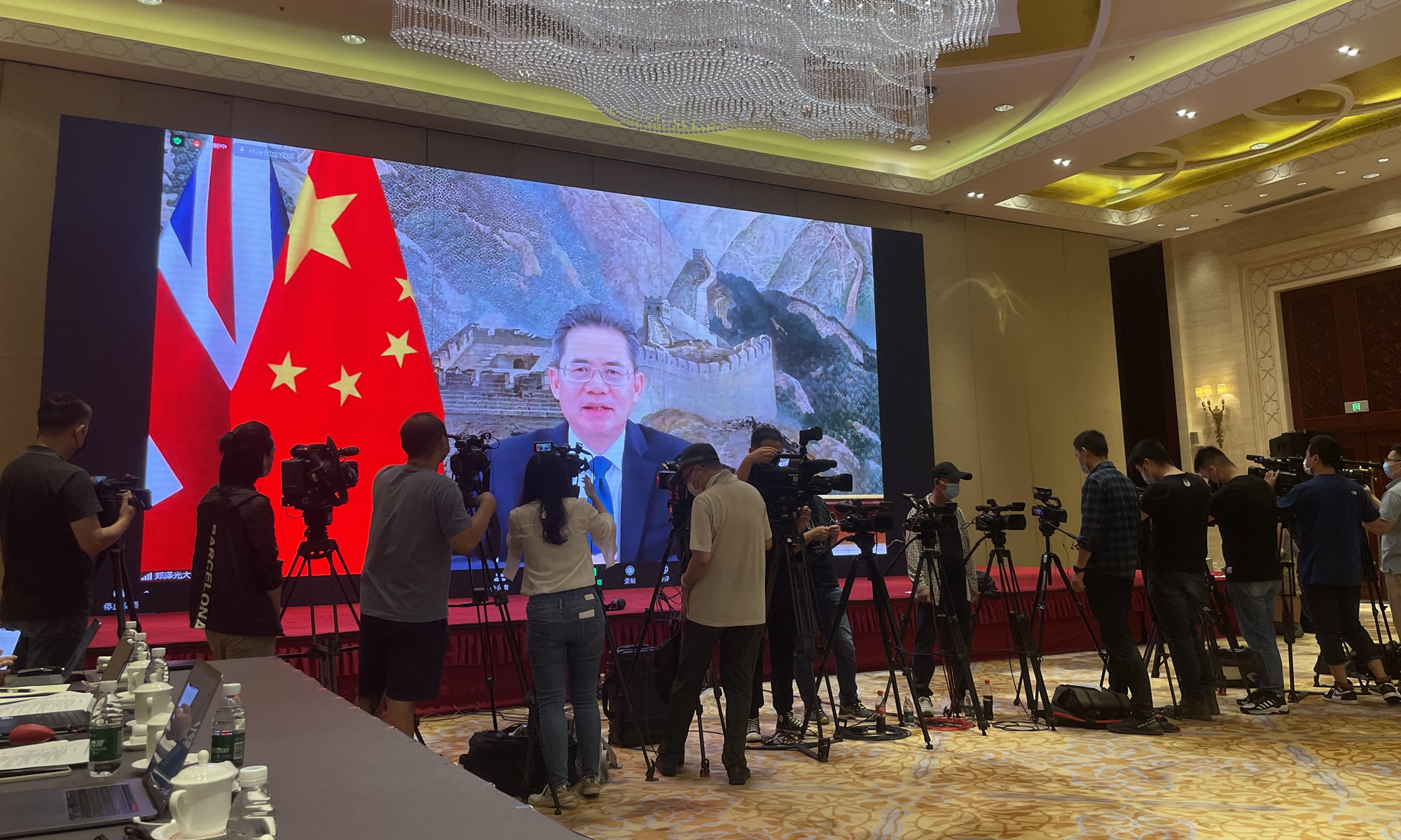 Photo: The Xinjiang regional government of Northwest China's Xinjiang Uygur Autonomous Region and the Chinese Embassy in the UK holds a joint press conference in Beijing on Thursday.