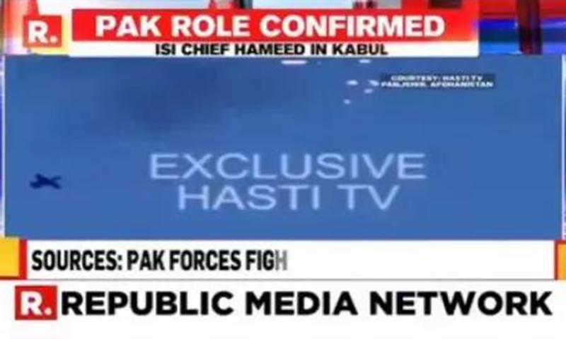 Photo: Screenshot of Indian media