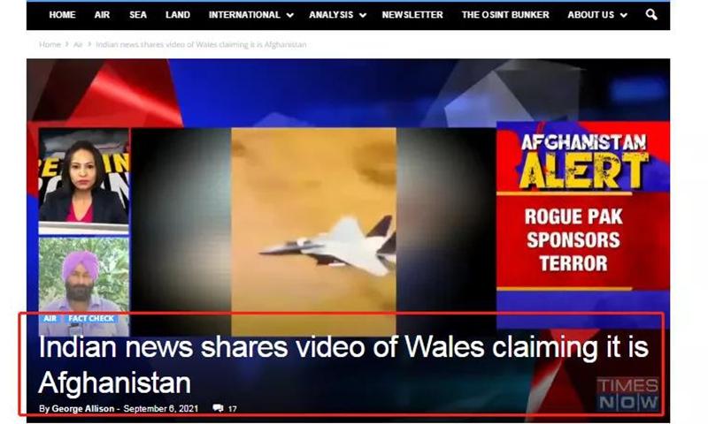 Photo: British media screenshot
