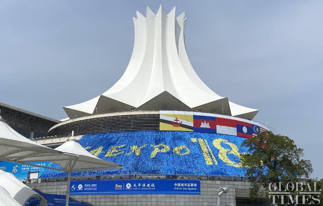 China-ASEAN Expo under the spotlight Photo:Zhang Dan/GT