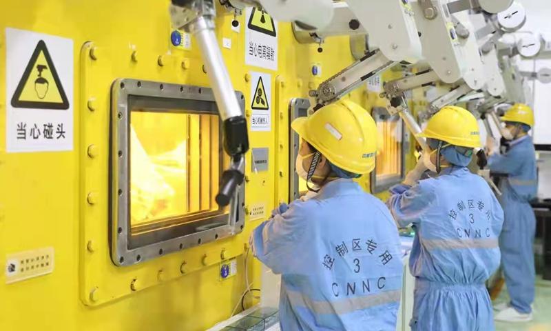 Photo: Courtesy of the China Atomic Energy Authority