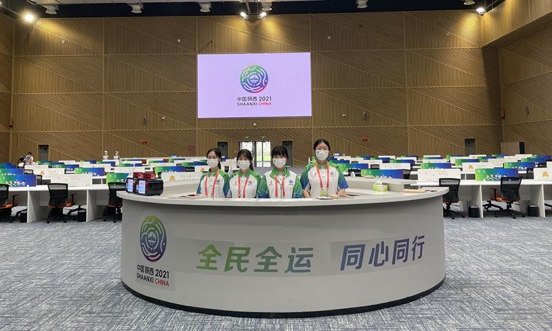 The 14th National Games in Xi'an Photo: GT/Wang Qi