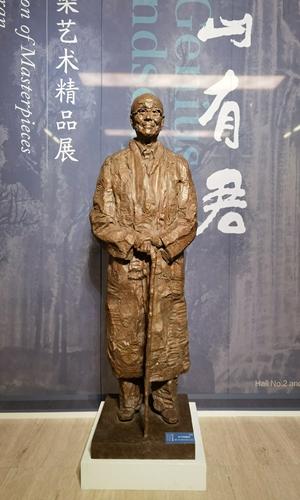 The sculpture of Li Keran Photo: Courtesy of NAMOC