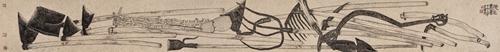 Shan Bei Nong Shu (IV)  30 cm × 350 cm, 2013