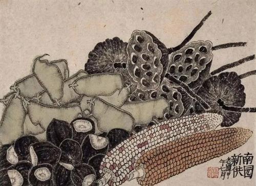 Nan Yuan Xin Gong 50 cm × 68 cm, 2014