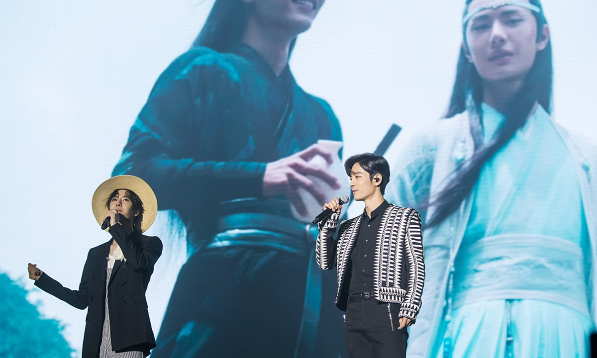 Wang Yibo (Left) and Xiao Zhan attend a concert for The Untamed in Nanjing, East China's Jiangsu Province on November 2. Photo: VCG