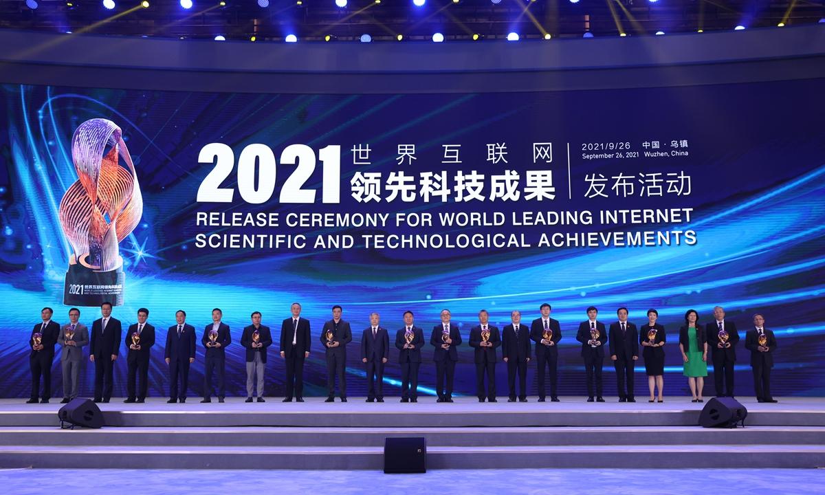 The 2021 World Internet Conference Wuzhen summit kicked off on Sunday.  Photo: IC