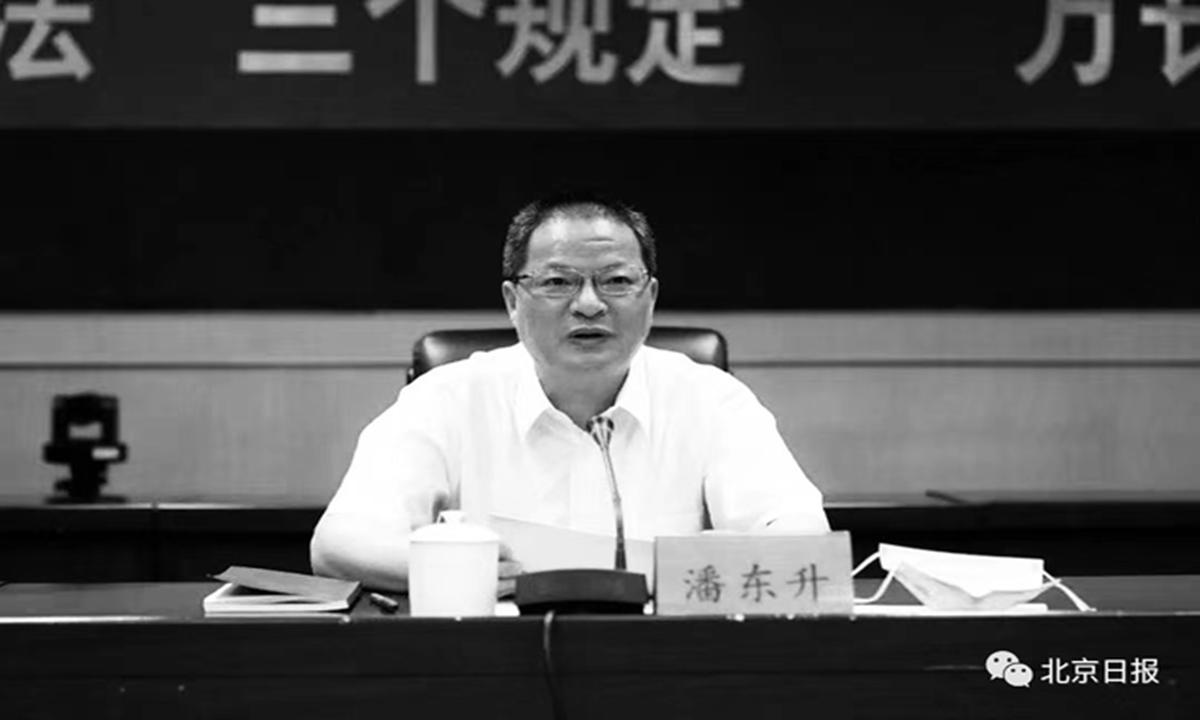 Pan Dongsheng, a vice mayor and director of public security bureau in Fuzhou, the capital city of East China's Fujian Province. Photo: Beijing Daily