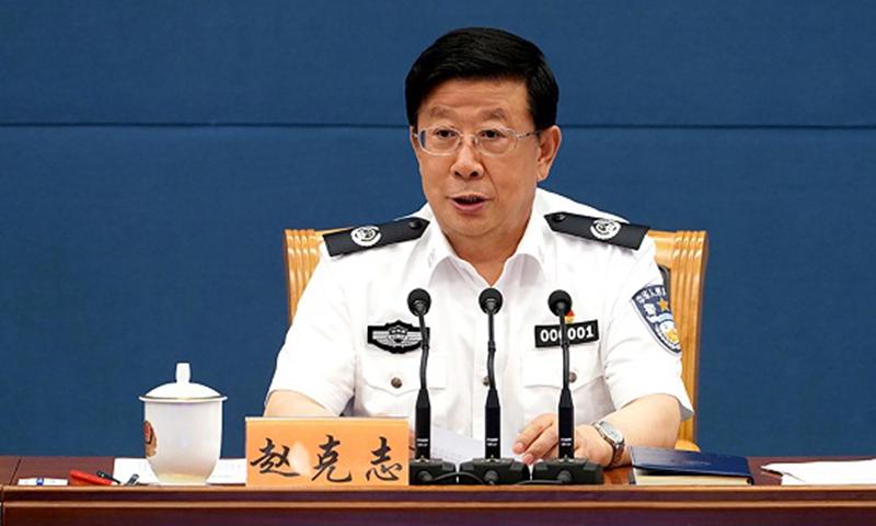 Chinese Public Security Minister Zhao Kezhi