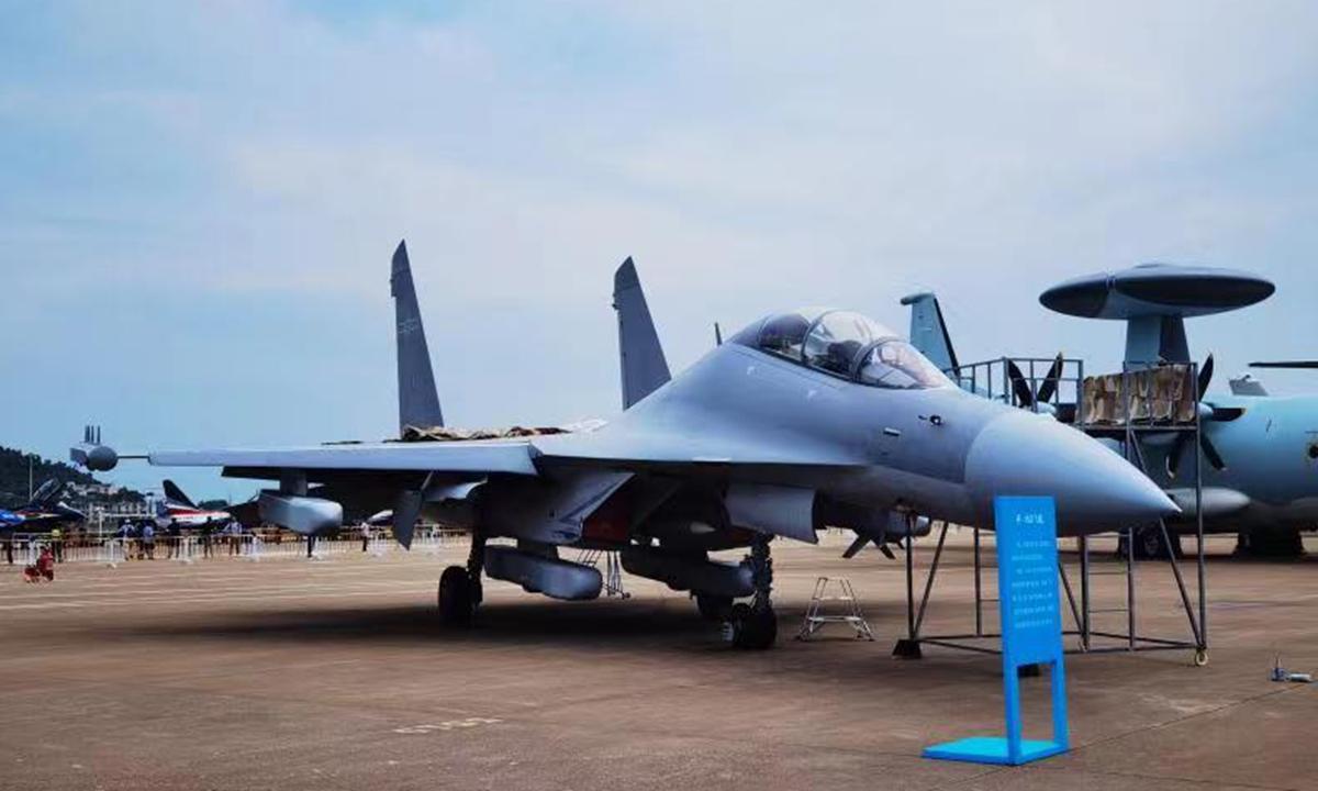 J-16D fighter aircraft