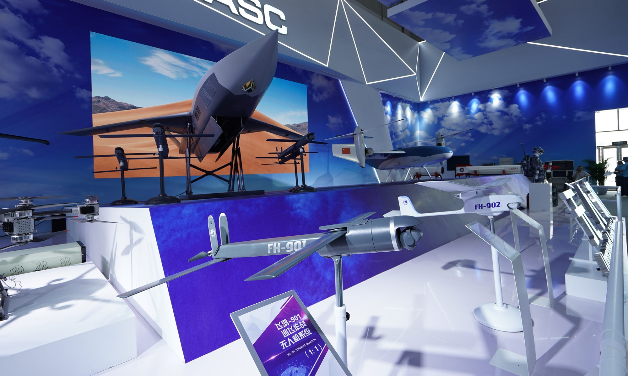 Fei Hong series UAVs are displayed at Airshow China 2021 in Zhuhai, South China's Guangdong Province. Photo: Courtesy of China Aerospace Science and Technology Corporation