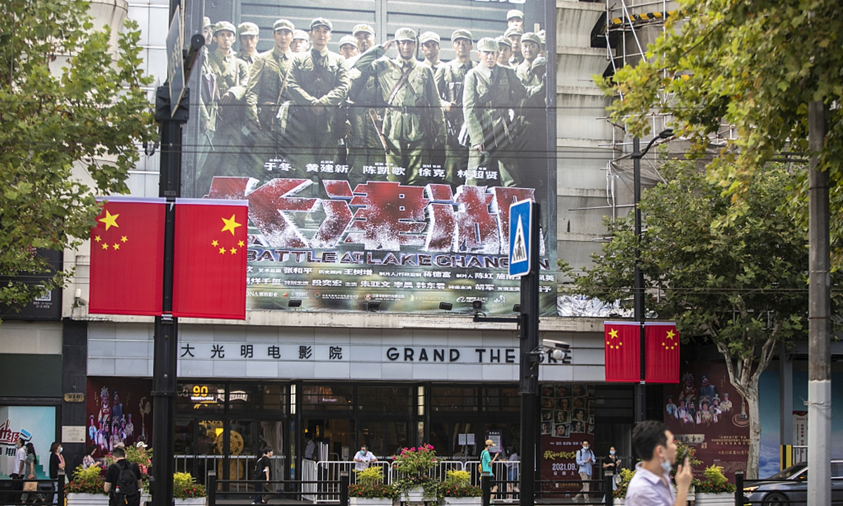 A poster of the film the <em>Battle at Lake Changjin</em> hangs up outside a cinema in Shanghai on Thursday. Photo: CFP