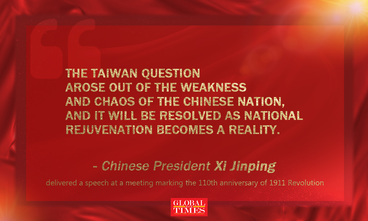 Highlights of Xi's speech at a meeting marking the 110th anniversary of 1911 Revolution Graphic: Xu Zihe/GT