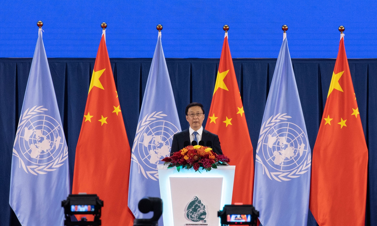 Chinese Vice Premier Han Zheng speeks at COP15 opening in China's southwestern city of Kunming, Yunnan Province. Photo: Li Hao/GT