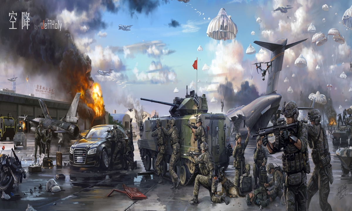 The airborne operation in Taiwan - one of the series drawings illustrates the national reunification executed by the People's Liberation Army (PLA) made by Chinese mainland cartoonist