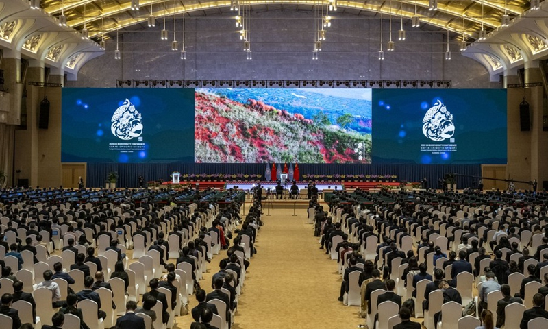 An elephant-themed video clip is seen on screen during the opening ceremony of the 15th meeting of the Conference of the Parties to the UN Convention on Biological Diversity (COP15) in Kunming, southwest China's Yunnan Province, Oct. 11, 2021. (Photo: Xinhua)