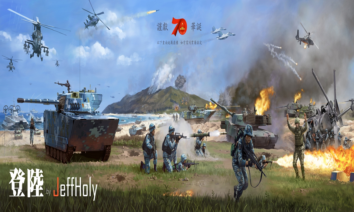 The landing operation - one of the series drawings illustrates the national reunification executed by the People's Liberation Army (PLA) made by Chinese mainland cartoonist