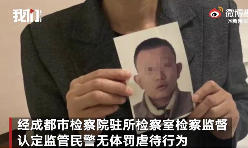Photo: Screenshot from Sina Weibo