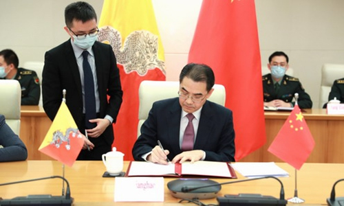 Photo:Ministry of Foreign Affairs of China