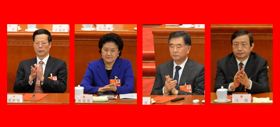 China's new cabinet lineup endorsed