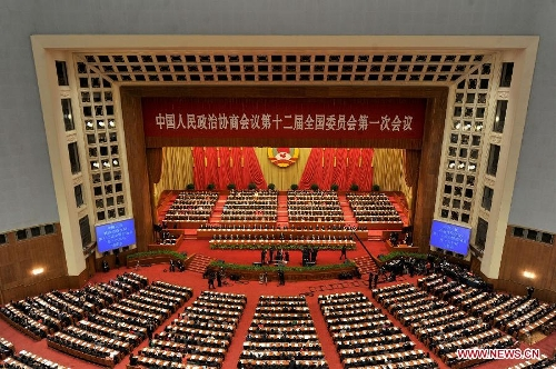 The closing meeting of the first session of the 12th National Committee of the Chinese People's Political Consultative Conference (CPPCC) is held at the Great Hall of the People in Beijing, capital of China, March 12, 2013. (Xinhua/Guo Chen)