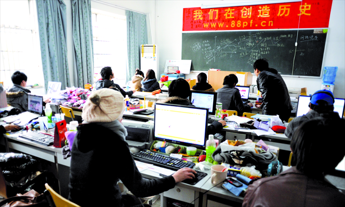 Students run their online businesses from a classroom at Yiwu Industrial & Commercial College. Photo: CFP